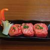 貴闘力 - 料理写真:名物!ぶあついタン