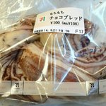 セブンイレブン - 料理写真:もちもちチョコブレッド108円