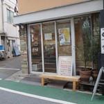 ミクスチャー - 下北沢の商店街の一角にありました。
