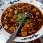 30878591 - 麻婆豆腐
