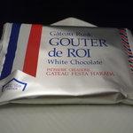 ガトーフェスタ ハラダ - ☆パッケージもおフランスなイメージでお洒落ですね(*^。^*)☆