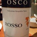 マーケットレストランAGIO - OSCO