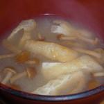 天八 - お味噌汁(実家のお味噌汁みたいです)