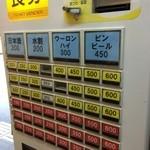 福太郎 - お酒やツマミ類は、キャッシュオンでは無く、食券で買うシステム!