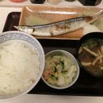 神戸らんぷ亭 - さんま焼き定食590円