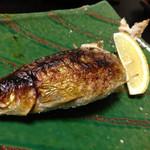 喜奈古 - 鮎の塩焼き