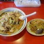 中華料理まるい - 料理写真: