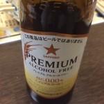30886423 - ノンアルコールビール