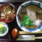 河内長野荘 - レストランぬくみにしん蕎麦定食