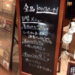 30890012 - 201409  ロジック  店頭メニュー