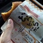 どらどら - どらどらバーガー(200円)