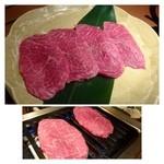 神楽 - ◆とうがらし(ハーフ:1050円)・・噛みごたえのあるお肉です。 切り身が大きいのは嬉しいですが噛み切れないのでこの半分に切って出されるといいですね。