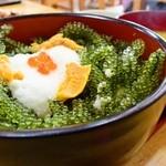 元祖 海ぶどう - 元祖海ぶどう丼