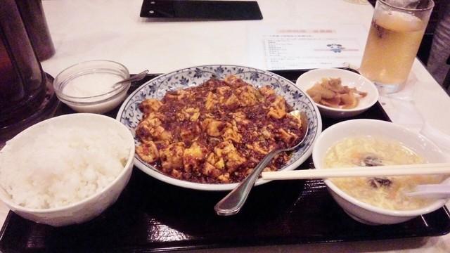 富貴坊 - 麻婆豆腐定食(豚ひき肉)