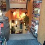 本格シュラスコ肉バル ピザ&イベリコ豚 TORO - 地下です