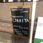 チュレタ -
