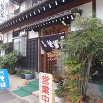 あさひ亭 - 店舗