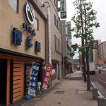 Ikesuhakataya -