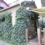 cafe 泉 - グリーンに覆われた古民家がカフェ泉です。