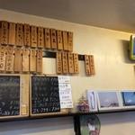 福太郎 - 店内のテレビには競艇の中継が放映されている。