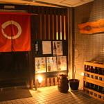 旬魚菜 正や - 一見さんは入りにくい雰囲気ですが愛想よく迎え入れて下さいます。