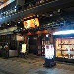 司 - 店舗 2007/11