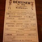 BOULANGERIE CAFE loisir -