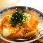 旬彩料理 GENKI屋 - 温玉キムチ納豆やっこ