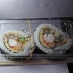 寿司 御料理 魚伸 - 料理写真: