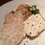 ビアレストラン アリーブ - 蔵王チーズ