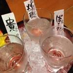 30904990 - 日本酒の3種お試し!