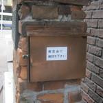 30907858 - 石碑の横には商店街のお知らせが入っています。