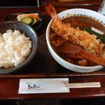 島彦本店 - 天入りカレー蕎麦(1,300円)に小ライス(100円)
