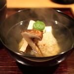 茶懐石 中伴 - 料理写真:煮物椀:松茸とはも、とうふ