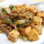 ときわ食堂 - スタミナ豆腐