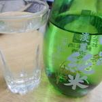 ときわ食堂 - 清酒