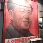 30912063 - どでかい毛沢東