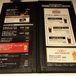 エクストラコールドBAR 札幌 -