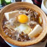 峠の茶屋 蔵 - 伝説の牛肉の煮込み