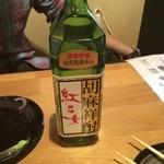 串長 - ゴマ焼酎