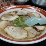 海平ラーメン - チャーシュー麺