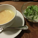 ヴァンショー - セットのスープとサラダ