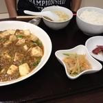 チャイニーズレストラン 凜 - 麻婆豆腐セット