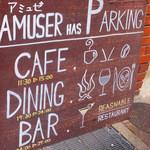 AMUSER -