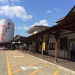 30917149 - 下呂駅前に明治屋さんあります。