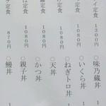 30920133 - メニュー4