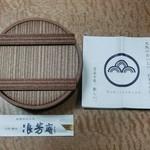 Namiyoshian - みたらし団子です、、、和風の良い感じのパッケージ♪