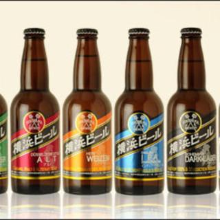 地元横浜のビール★
