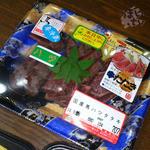 富士竹 - 御殿場 富士竹 馬ハツタタキ