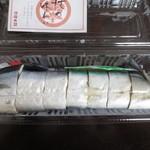 30924036 - さんま寿司 650円 (2014.8)